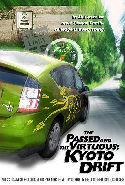 hyper-miler-movie-poster